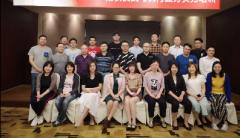 《50ETF期权实战与机构业务实务培训》成功落幕