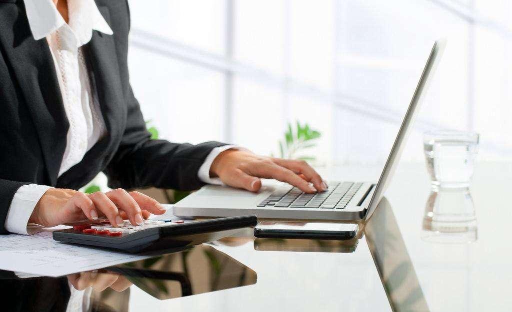 中层干部培训班-证券营业部目标管理与绩效考核